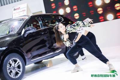 呼和浩特国际车展开启内蒙古地区大型会展新篇章!