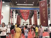 粤东北第七届汽车交易博览会圆满落幕!
