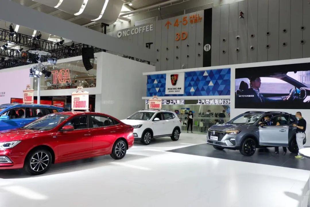 珠澳國際汽車博覽會