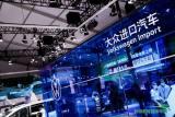 2020第十二屆呼和浩特國際車展暨新能源產業博覽會盛大開幕!