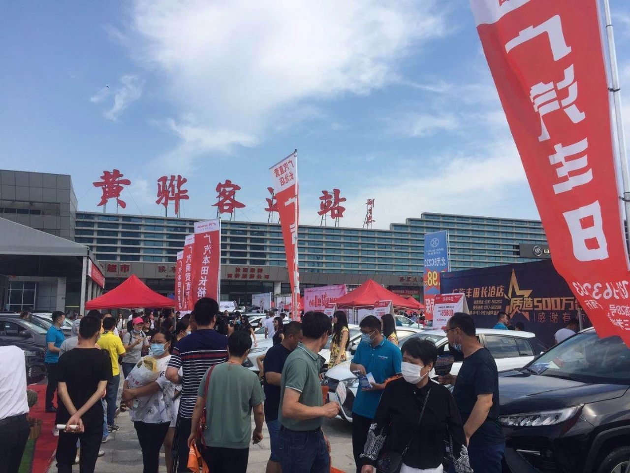 2020滄州黃驊車展落幕,現場精彩回顧