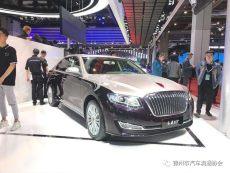 第八届辽西国际车博会9月17日盛装启幕,好车抢翻天