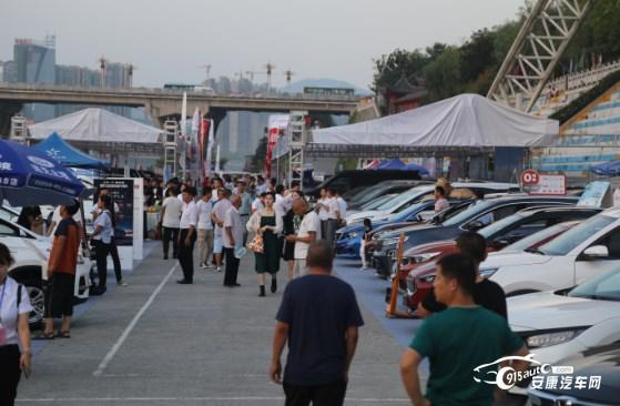 汉江惠民车展