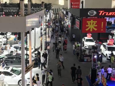 2020第16屆唐山國際車展完美落幕,購車抽萬元大獎活動中獎名單已出爐!