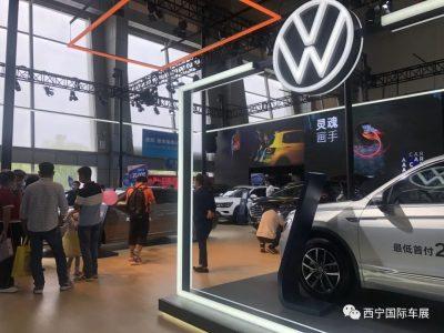 买车必等2020西宁晚报国际车展!车展亮点预告!