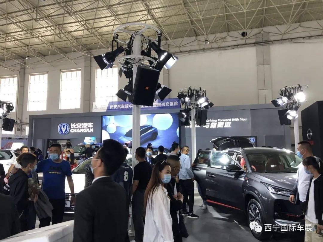 西宁晚报国际车展