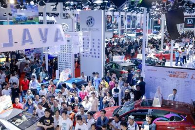 阵容升级,中秋+国庆双节打造最强2020佛山秋季车展