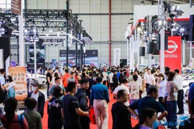 2020第十届包头国际车展圆满闭幕,订单交易额近7亿