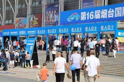 第16届烟台国际车展圆满落幕,五天总销量近8000台。