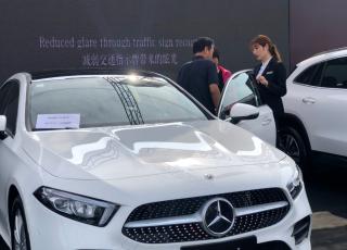2020邢台园博园车展开幕,庞大奔驰精彩亮相!