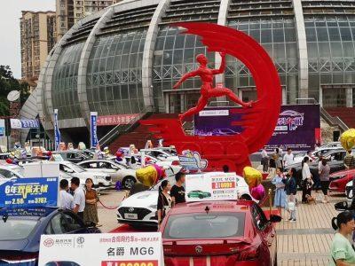 2020资阳(秋季)惠民车展圆满落幕
