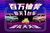 2020(第十九届)南京国际车展即将开幕,展会亮点提前剧透