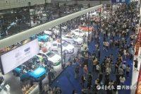 2020齐鲁国际车展大奖评选暨消费者调查研究报告