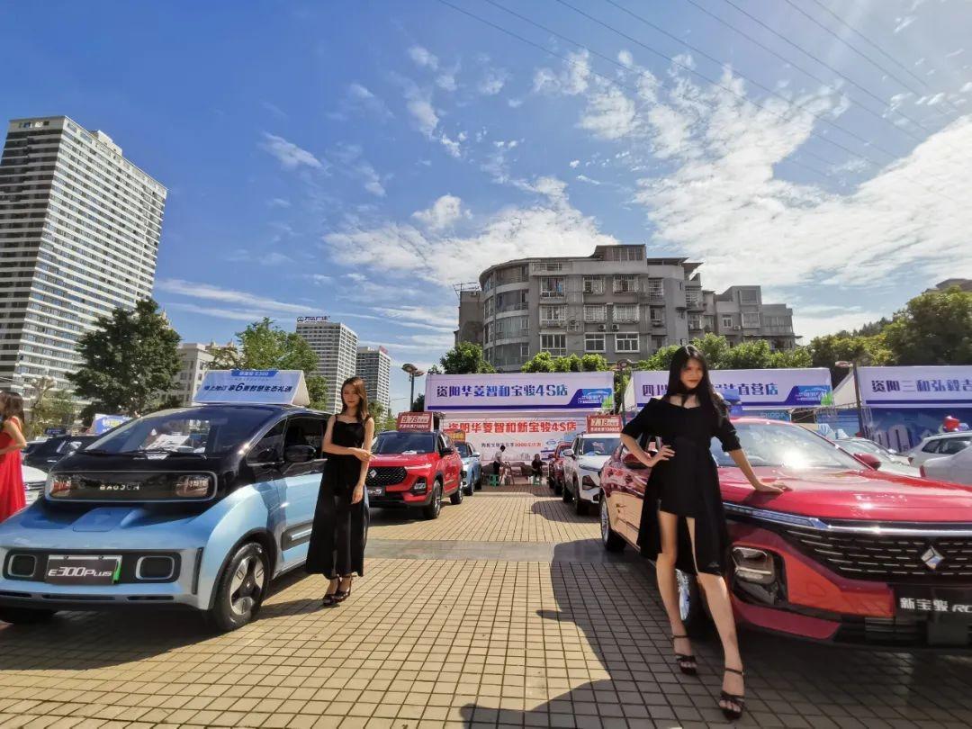 2020資陽(秋季)惠民車展開幕,這個周末約體育廣場!