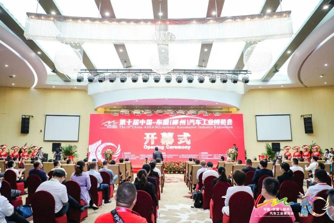 柳州汽博会