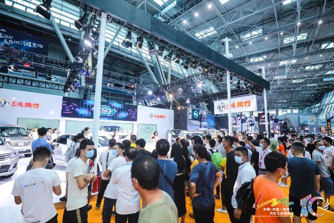2020東盟(柳州)汽車工業博覽會開幕,現場精彩實拍!