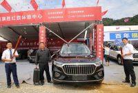 2020湘西秋季汽车消费节吉首车博会在永通汽车城盛大开幕