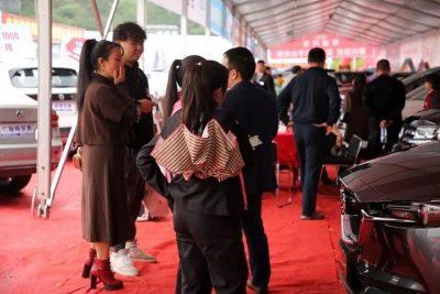 2020湘西秋季汽车消费节吉首车博会圆满落幕,4天成交580台9000万!