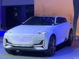 2020北京车展:长安Vision-V概念车首发