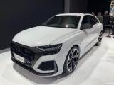 2020北京车展:奥迪RS Q8国内正式亮相