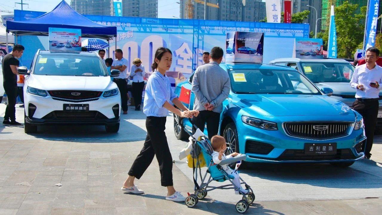 2020池州市第八届(秋季)汽车博览会震撼开幕!