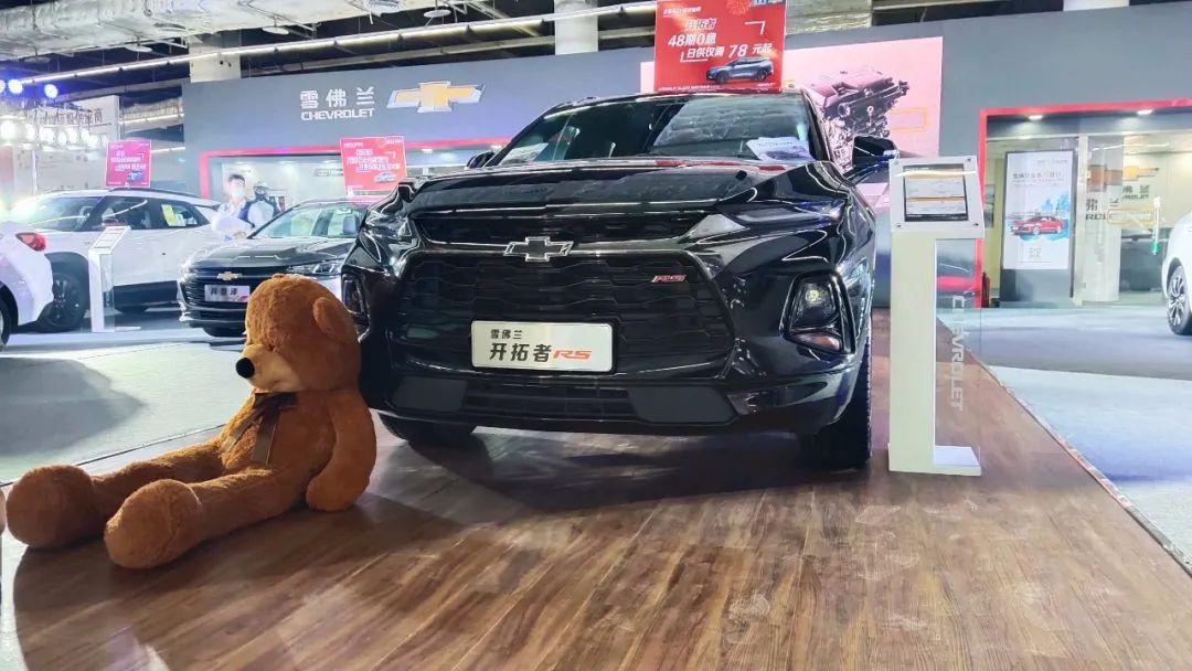 2020淄博国际汽车博览会 一起双节同乐享团圆