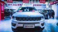 2020淄博国际汽车博览会圆满闭幕!