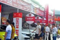 2020玉林国庆车展圆满落幕,双节促销售车火爆,4日累计近1000辆!