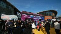 2020中国·沈阳国际汽车展览会盛大开幕!