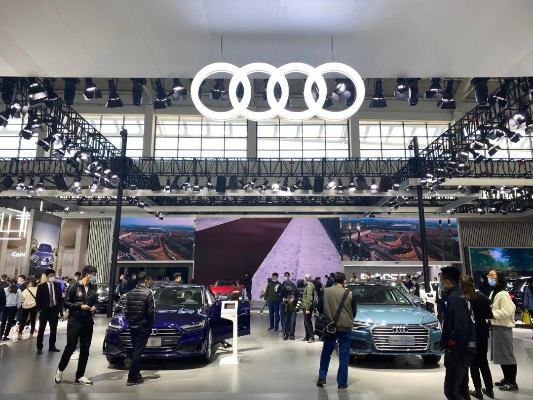 沈阳国际汽车展览会