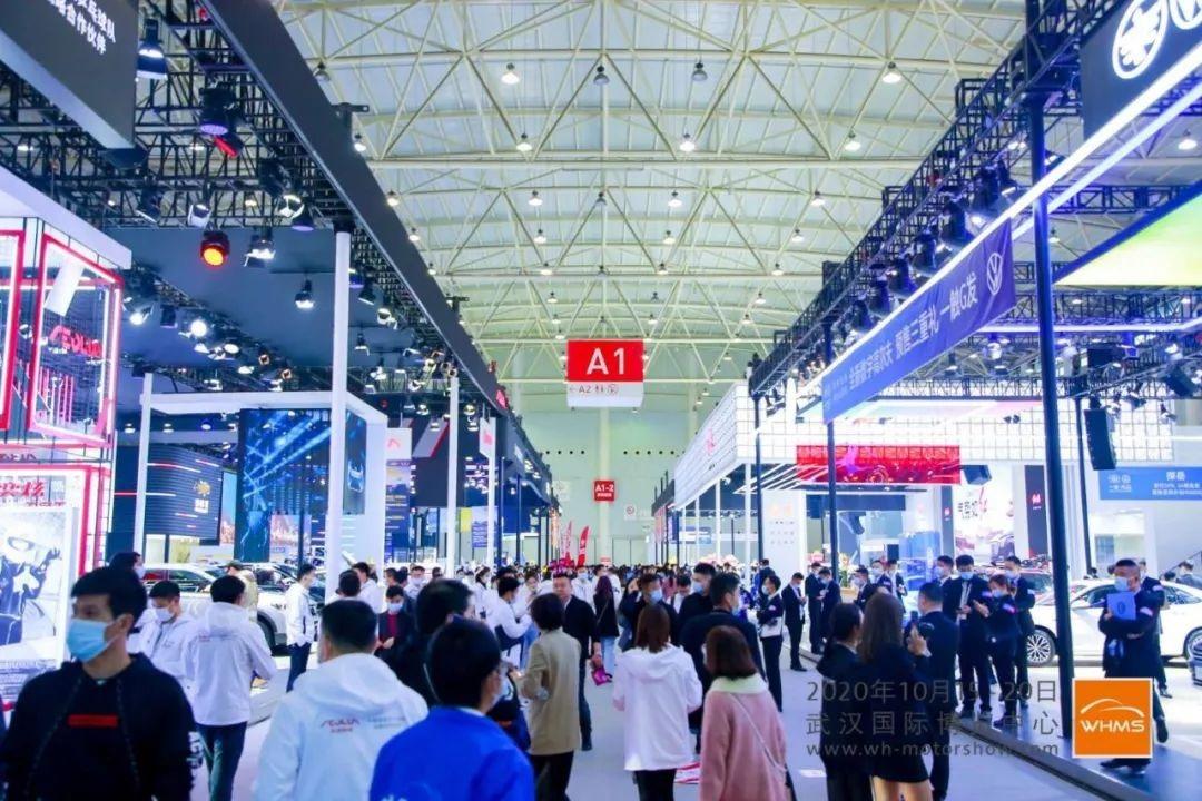 2020第二十一届武汉国际汽车展览会开幕