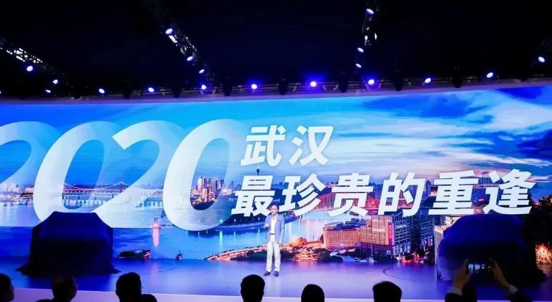 武汉国际车展优惠