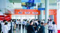 2020第二十一届武汉国际车展优惠合集