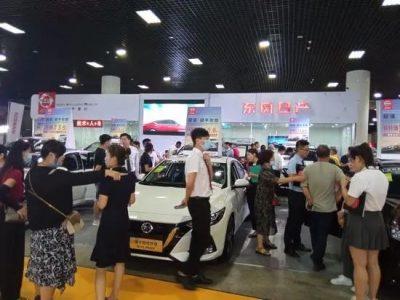 热烈祝贺!威佳集团总冠名2020中国·洛阳河洛国际汽车博览会