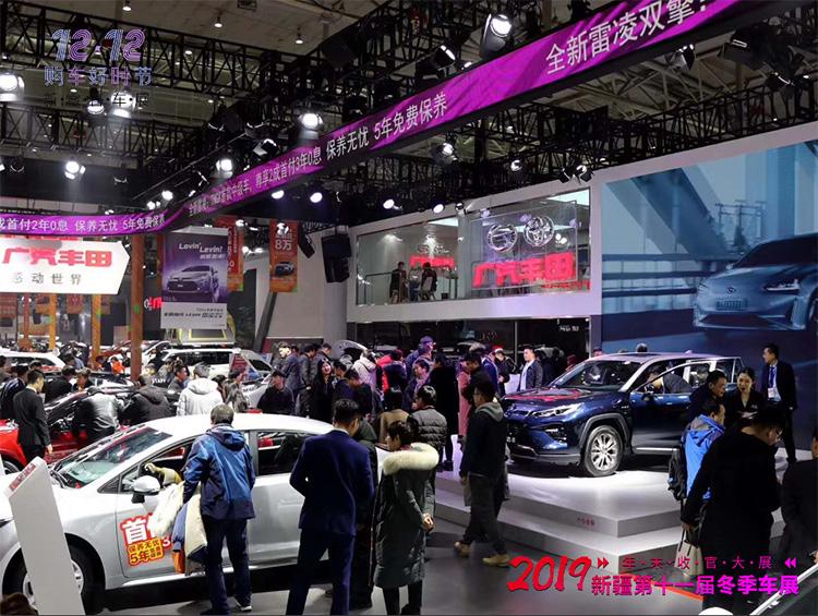 新疆冬季车展