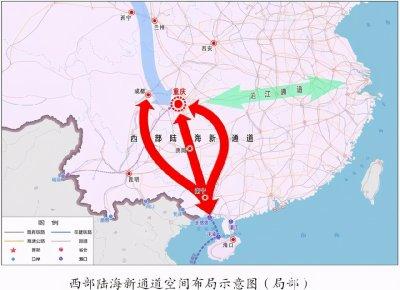 倒计时10天!2020重庆物博会倾力助阵陆海新通道,打造国际高端交流平台