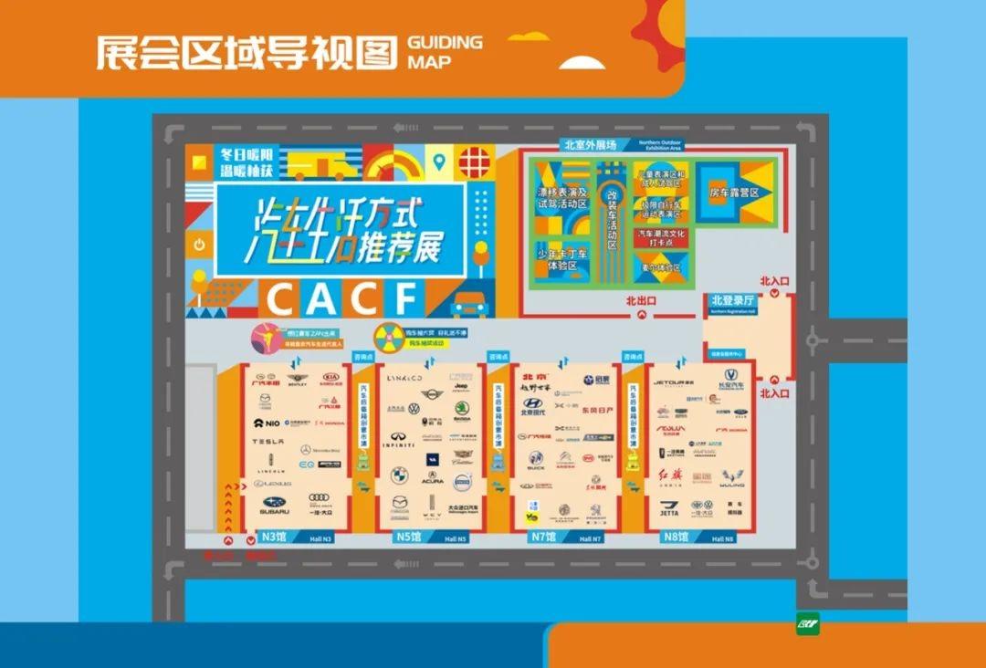 重庆汽车消费节品牌优惠