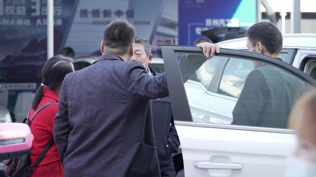 苏州广电购车节