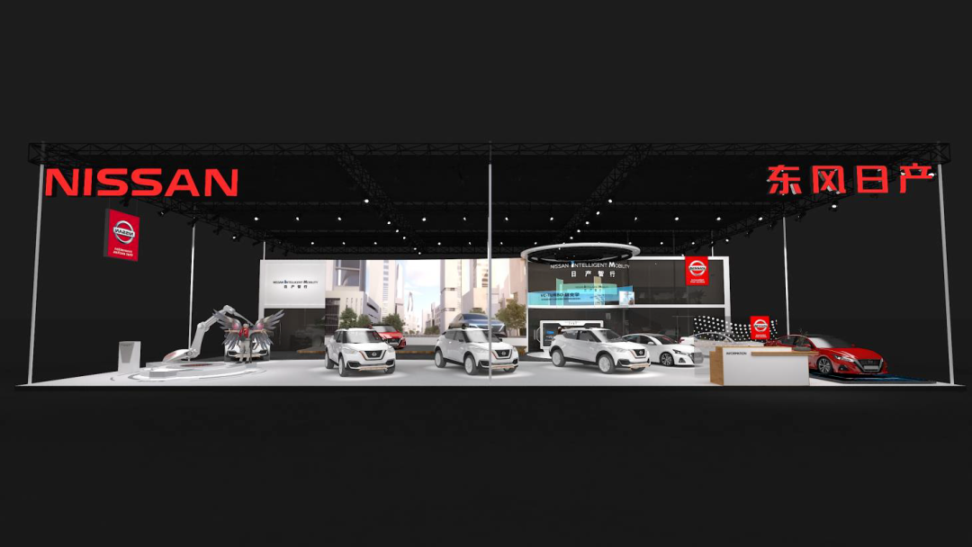 长沙国际车展