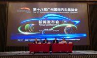 2020广州国际车展即将开幕,年终车坛压轴大戏即将精彩上演