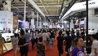 2020(第二十五届)大连国际汽车展览会本周四盛大启幕