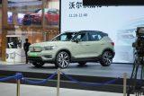 2020广州车展:沃尔纯电车型XC40 RECHARGE上市