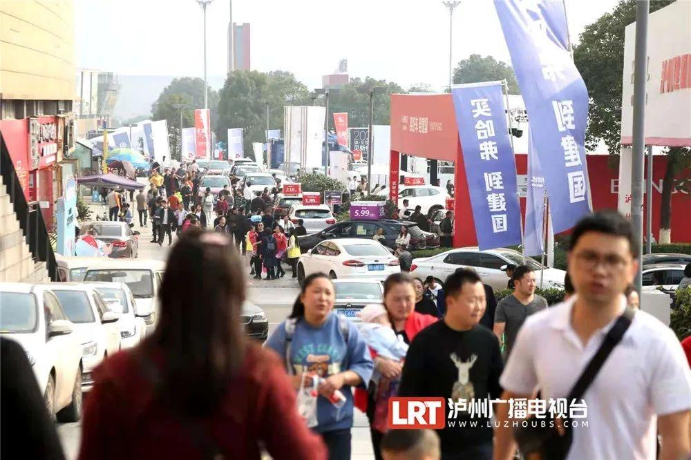 2020泸州市第九届汽车文化节火热开幕