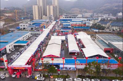 2020大湘西冬季车展盛大开幕,40家车企狂欢钜惠三天
