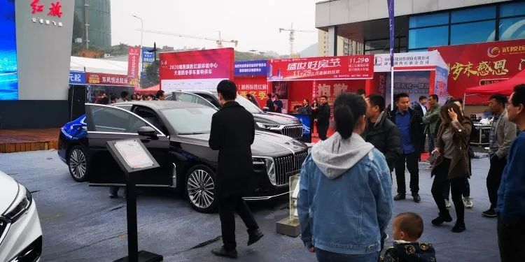 2020大湘西冬季车展盛大开幕
