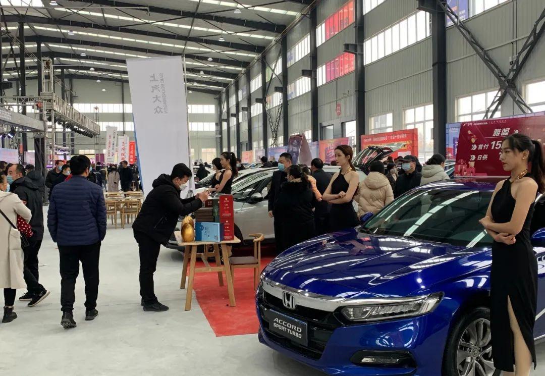 邢台冬季车展来了,现场人气火爆,车型齐全,奖品丰厚