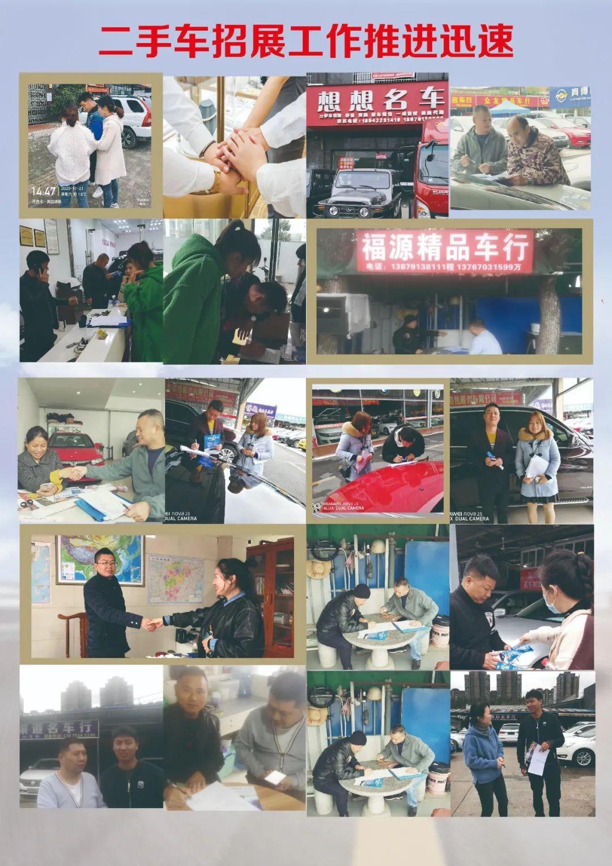 南昌二手车博览会