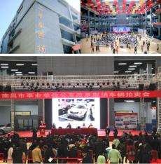 首届南昌二手车博览会招展工作推进迅速