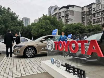 2020资阳冬季车展开幕,你心仪的爱车正在等你哟!