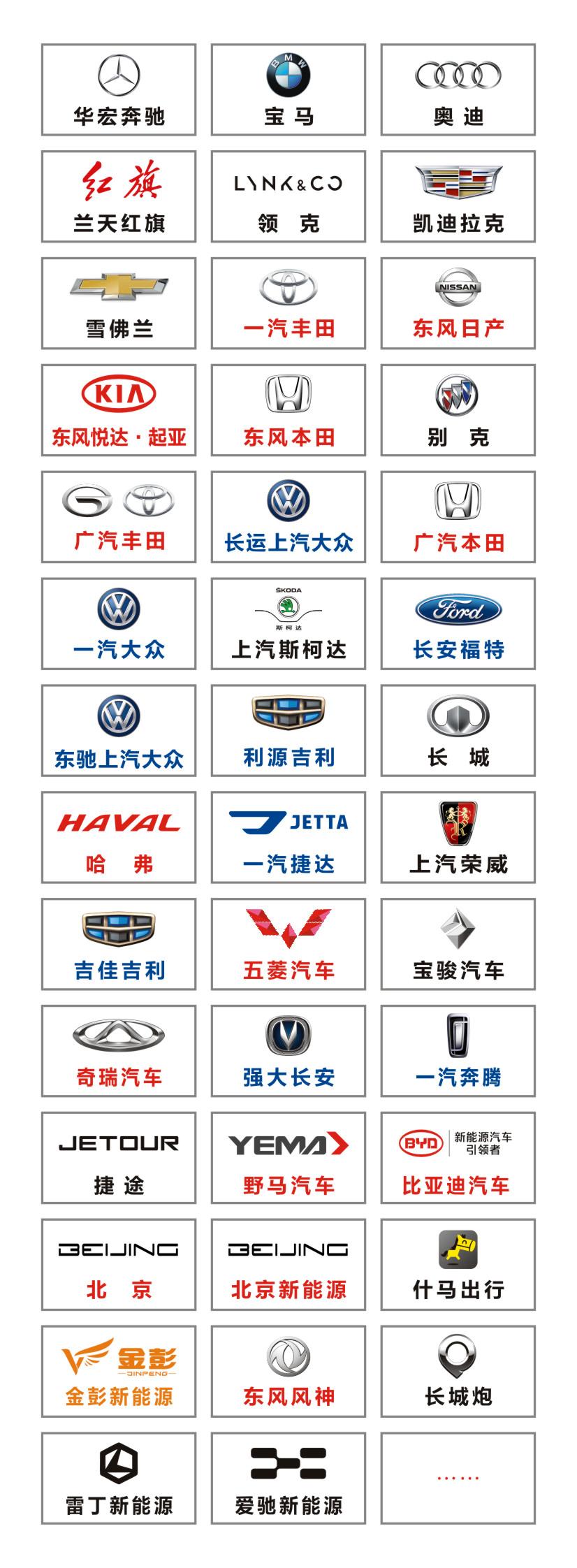 萍乡汽车文化节